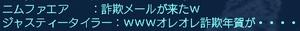 oresagi1.jpg