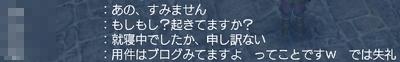 読者様?0806