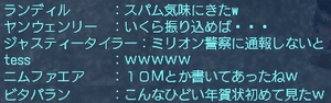 oresagi2.jpg