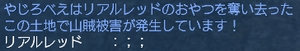 sanzokubu.jpg