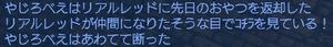 sanzokubu2.jpg