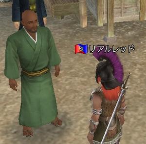 sonosuji.jpg